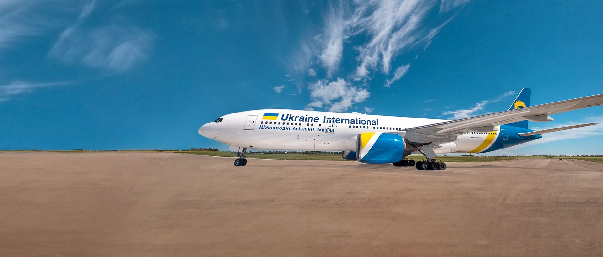 Ukraine International Airlines – Cargo